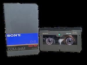 sony d-1 d-2 d-3 - 300x225 - Sony D-1 D-2 D-3