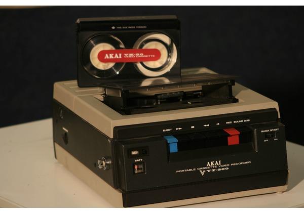 akai 1/2 inch video cassette system - akai 1 2 inch video cassette system - Akai 1/2 inch Video Cassette System