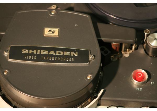 speciale - shibaden - include specials akai 1/2 inch video cassette system - shibaden - Akai 1/2 inch Video Cassette System